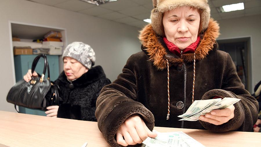 женщина получает пенсию в отделении ПФР